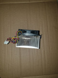 radiator si ventilator procesor socket AM2