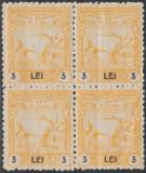 1925 Romania - Bloc de 4 timbre fiscale locale Fondul Zootehnic Cluj 3 Lei