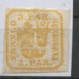 1862-1864-PRINCIPATELE UNITE 3 PARALE., Nestampilat