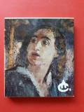 ALEXANDRU CIUCURENCU × George Oprescu an 1962
