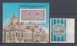 ROMANIA 1987 LP 1180 LP 1181 BANCNOTE SI MONEDE ROMANESTI SERIE+COLITA MNH, Nestampilat