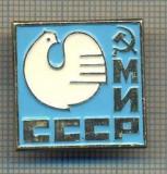 Y 927 INSIGNA - MIR CCCP -URSS -SECERA SI CIOCANUL - PENTRU COLECTIONARI