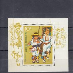 ROMANIA  1977   LP 946  CALUSARII   COLITA  MNH