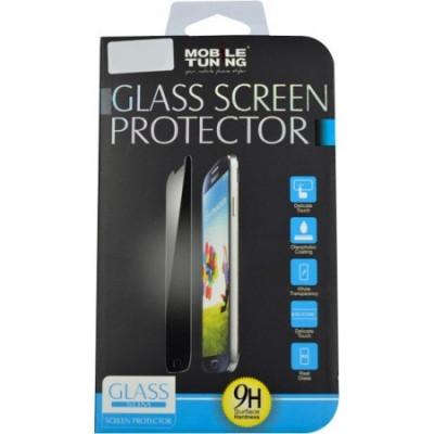 Folie protectie sticla securizata Huawei P10 Lite foto