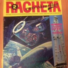 RACHETA CUTEZATORILOR  Nr 2  ( Anul 3  ) Februarie  1971