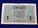 Bancnote România - 1 leu 1917 - Banca Generală Română - seria D.18240696