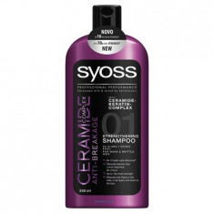 Cumpara ieftin Sampon de par Syoss Ceramide Complex 500 ml