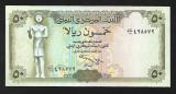 Yemen 50   rials -UNC