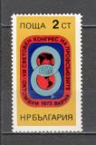 Bulgaria.1973 Congres mondial al Sindicatelor Varna  SB.125, Nestampilat