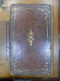 Carte de cult in limba ebraica, M. Kethubat, Tom XIII, Lemberg 1863