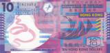 Bancnota Hong Kong 10 Dolari 2012 - P401c UNC ( polimer )