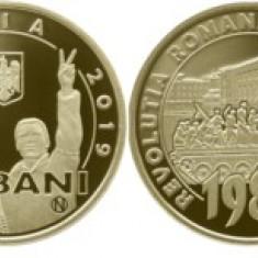 CEL MAI MIC PRET 50 bani Decembrie 1989 - 2019 PROOF Revolutia Romana