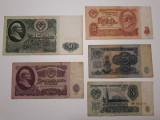BANCNOTE RUSIA/URSS -3RUBLE1961 -5RUBLE1961 -10RUBLE1961 -25RUBLE1961-50 RB 961