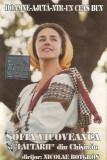 Caseta Sofia Vicoveanca – Doamne-ajută-ntr-un Ceas Bun, originala