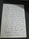 Manuscris Geo Bogza