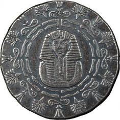 Moneda argint lingou + livrare GRATIS, Regele Tutankamon relicva, America de Nord