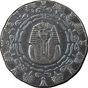 Moneda argint lingou + livrare GRATIS, Regele Tutankamon relicva
