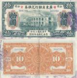 1918 , 10 dollars ( P-S2403d ) - China