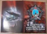 Set de monede comemorative in album de colectie,Rusia, Europa