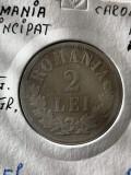 Moneda Romania 2 LEI 1873.argint