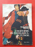 CROITORIE PE INTELESUL TUTUROR × Parachiva Giuroiu
