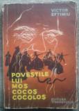 Povestile lui Mos Cocos Cocolos - Victor Eftimiu/ ilustratii Ileana Ceausu