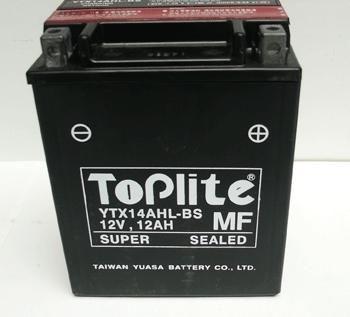 Baterie Moto fara intretinere 12V 12Ah L 134 l 89 H 166 foto