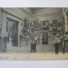 Muzeul Simu/Bucuresti,carte postala circulata Barlad 1912