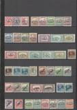 Ungaria.1919/20 OCUPATIA IN DEBRETIN Lot 87 buc.  SU.230