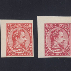 ROMANIA 1865 - 5 PARALE CUZA ESEU NEDANTELAT