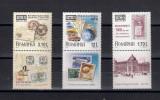 ROMANIA 2019 - EFIRO 2019 - VINIETA 2 DIN MINICOALA DE 13 VALORI - LP 2254, Nestampilat