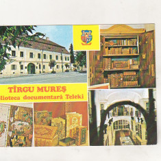 Bnk cp Targu Mures - Biblioteca documentara Teleki - necirculata, Printata
