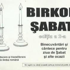 AS - BIRKON SABAT