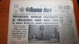 romania libera 5 noiembrie 1979-vizita in tara noastra a lui iosip broz tito