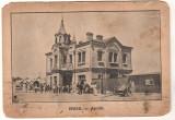 SV * BASARABIA DE SUD  *  ISMAIL  *  AGENTIA  *  1925, Circulata, Fotografie, Printata