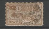 "No(02) timbre- Romania1903 Inaugurarea Palatului PTT-""Caisorii"" val de 1 BAN"