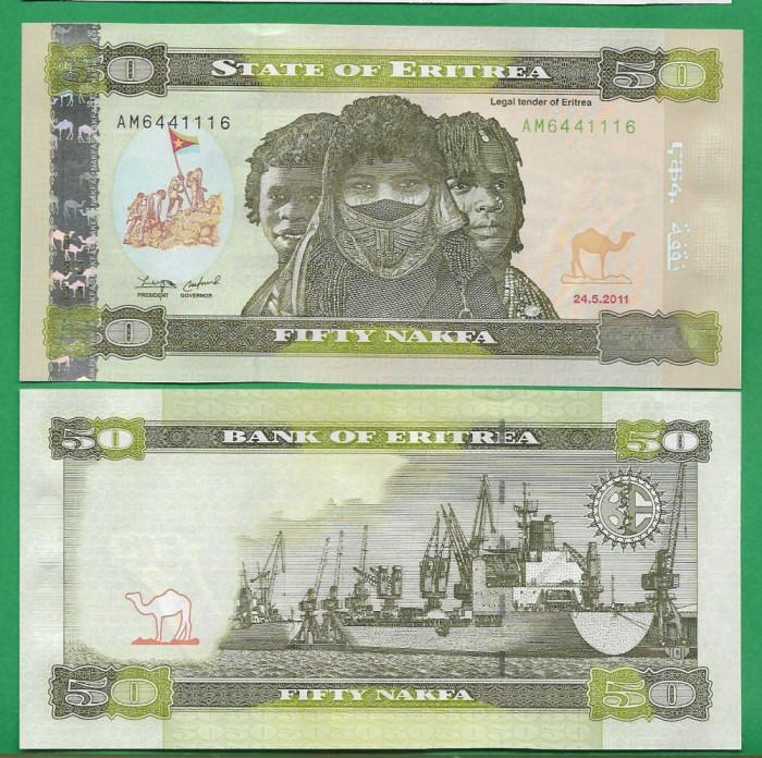 = ERITREA - 50 NAKFA – 2011 - UNC   =