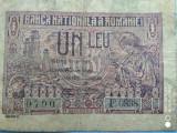 Bancnote România 1 leu 1938 - seria 0790.F 0898 (starea ca in poze)