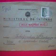 HOPCT  PLIC  2346 MINISTERUL DE INTERNE -MILITIA MUNICIPIULUI GALATI 1987