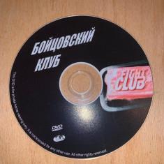 FILM DVD - Fight club, Romana