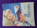Limba rusa, manual pt clasa a VI a, L.Dudnicov, I.Bucuroiu,