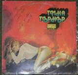 vinyl Tina Turner – Tina Turner (best) ,1981,disc VG+
