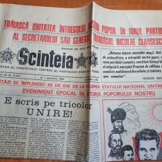 scanteia 1 decembrie 1983-65 ani de la marea unire