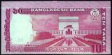 Bancnota 10 TAKA - BANGLADESH, anul 2012   * Cod 223 B  ---- UNC EROARE TIPAR