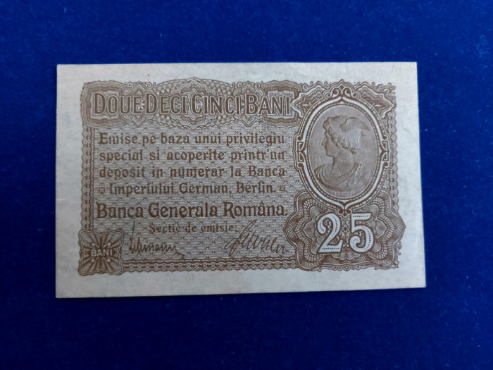Bancnote România - 25 bani 1917 - Banca Generală Română - seria F.10651914