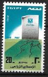 B0909 - Egipt 1977 - Reforma agrara neuzat,perfecta stare, Nestampilat