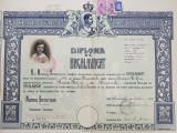 DIPLOMA DE BACALAUREAT 'CAROL II' - BUCURESTI, 1932