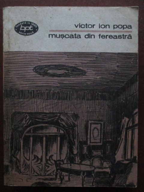 Muscata din fereastra-Victor Ion Popa