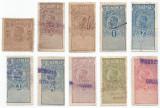 România, lot 250 cu 10 timbre fiscale generale, Ferdinand, 1919, oblit., Stampilat