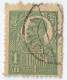 România, LP 72c/1920, Ferdinand - uzuale, 1 leu, hârtie de război, eroare, obl., Nestampilat